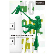 【SALE】THE WAR IN THE WALL ロープ