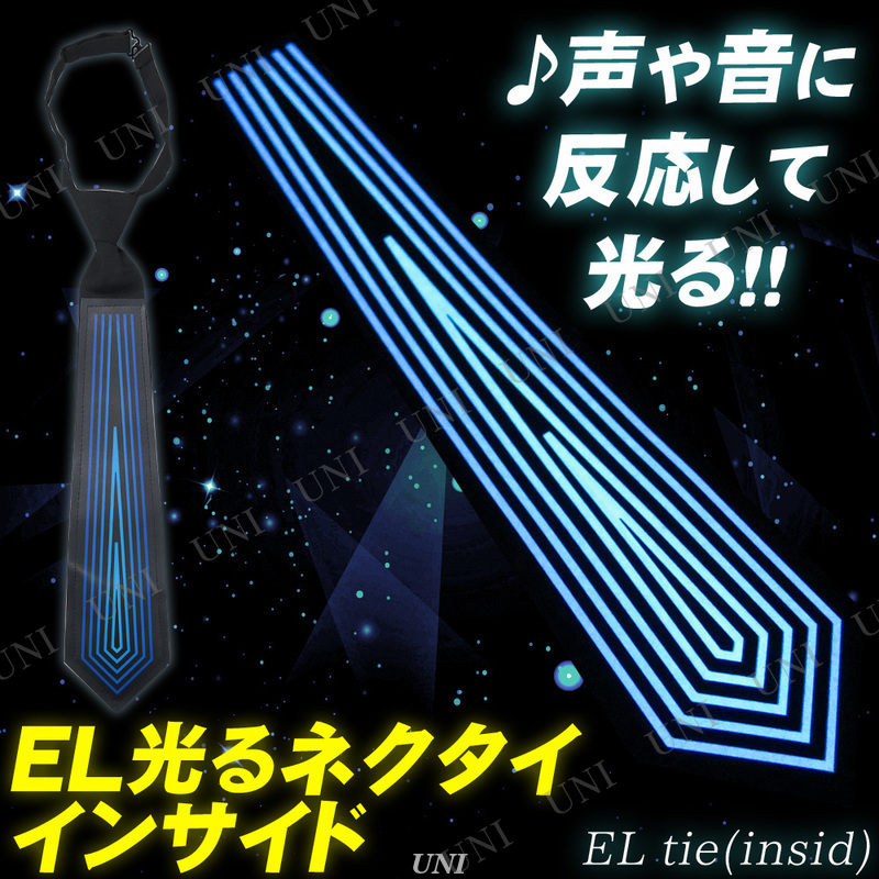 STAR GROOVE EL 光るネクタイ インサイド