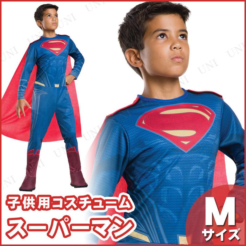 d9b2459d2fa1c7 本店】【パーティワールド】ルービーズ(Rubie's) 子ども用スーパーマン ...