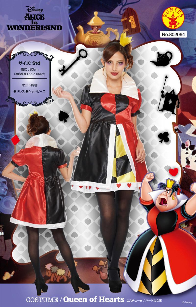 e6b79f32ade32 ... コスプレ衣装 レディース · ファンタジー・フィクション · 女王様・クイーン. 大人用 ハートの女王
