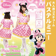 rubie's(ルービーズ)  大人用パステルミニー [95603 Adult Pastel Color Minnie]