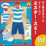 rubie's(ルービーズ)  男性用ミスタースミー [95618 Adult Mr. Smee For Men]