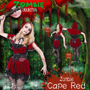 【SALE】ZOMBIE COLLECTION Zombie Cape Red(ゾンビ赤ずきん)