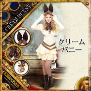 STEAMPUNK Cream Bunny(クリームバニー)