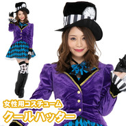 CLUB QUEEN Cool Hatter(クールハッター)