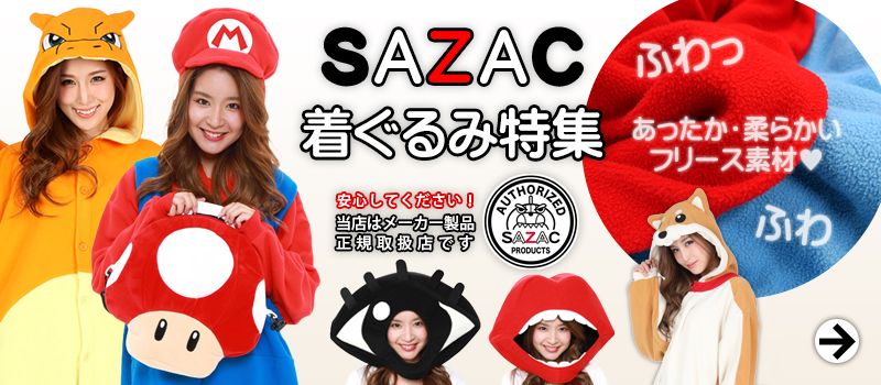 SAZAC