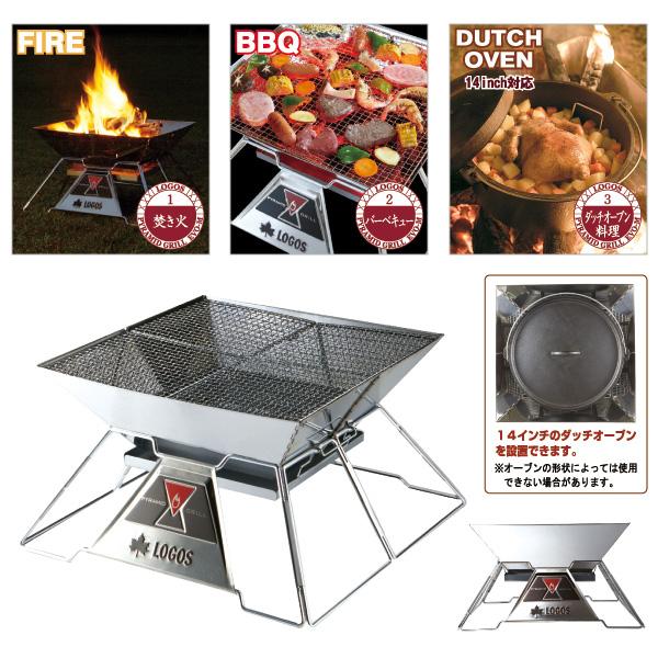 LOGOS(ロゴス)焚火ピラミッドグリル EVO-XL