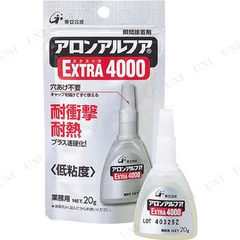 【取寄品】 アロン アロンアルファ エクストラ4000 20g アルミ袋
