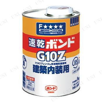 【取寄品】 コニシ 速乾ボンドG10Z 1kg(缶)