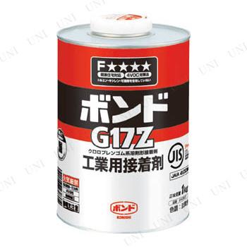 【取寄品】 コニシ 速乾ボンドG17Z 1kg(缶)