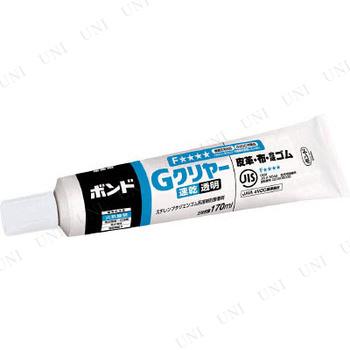 【取寄品】 コニシ ボンドGクリヤー 170ml(箱)