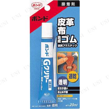 【取寄品】 コニシ ボンドGクリヤー 20ml(ブリスターパック)