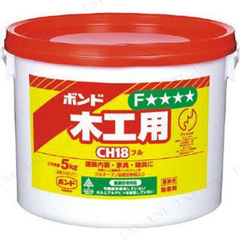 【取寄品】 コニシ ボンド木工用 CH18フル 5kg(ポリ缶)