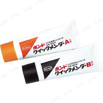 【取寄品】 コニシ クイックメンダー 1kgセット(箱)