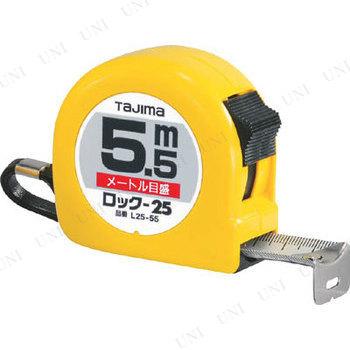 【取寄品】 タジマ ロック-19 5.5m ブリスター