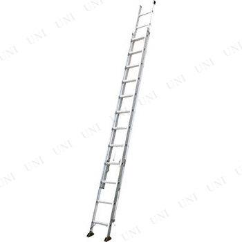 【取寄品】 ピカ 2連はしごスーパーコスモス2CSM型 8m