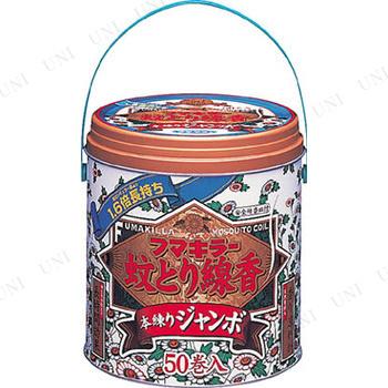 【取寄品】 フマキラー ジャンボ蚊とり線香50巻缶