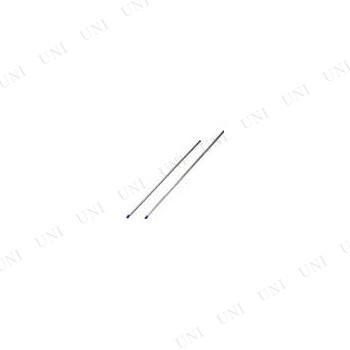 【取寄品】【直送品】 IRIS ステンレス一本竿 SUI-330 ブルー