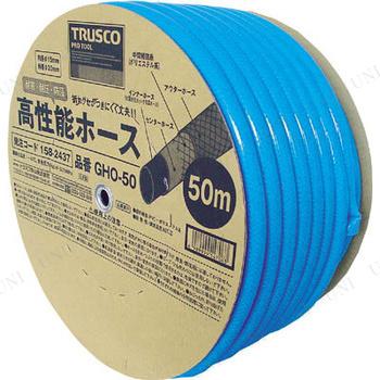 【取寄品】 TRUSCO 高性能ホース 15X20mm 50mドラム巻