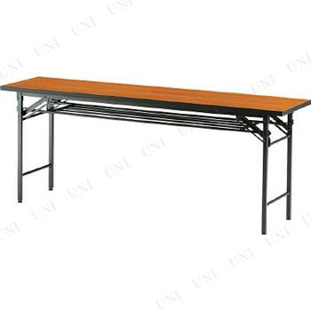 【取寄品】 TRUSCO 折りたたみ会議テーブル 1800X450XH700 チーク