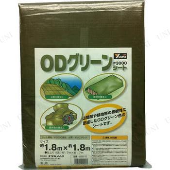 【取寄品】 ユタカ #3000ODグリーンシート 1.8mx2.7m