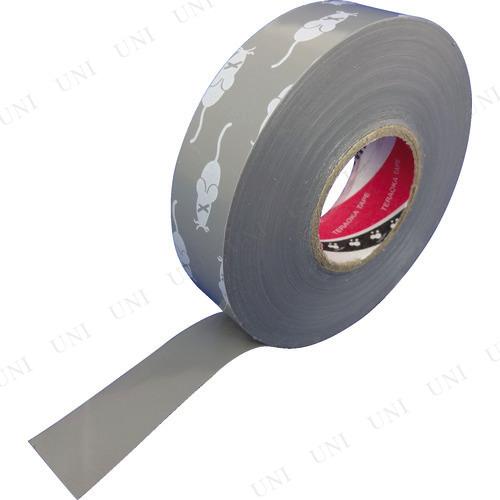 【取寄品】 TERAOKA 防鼠ビニールテープ NO.347 19×20 灰