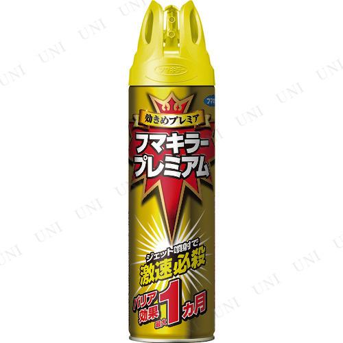 【取寄品】 フマキラー 殺虫忌避スプレー フマキラープレミアム550ml