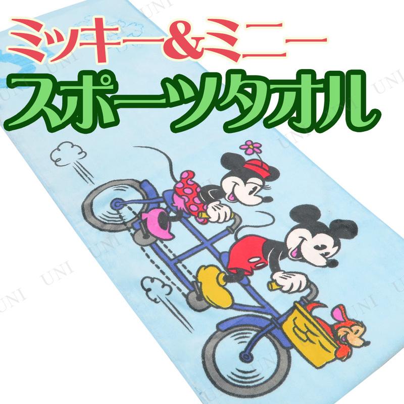ミッキースポーツタオル(ミッキーサイクリング)