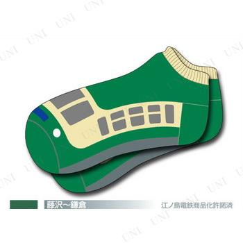 鉄下 江ノ島電鉄300形