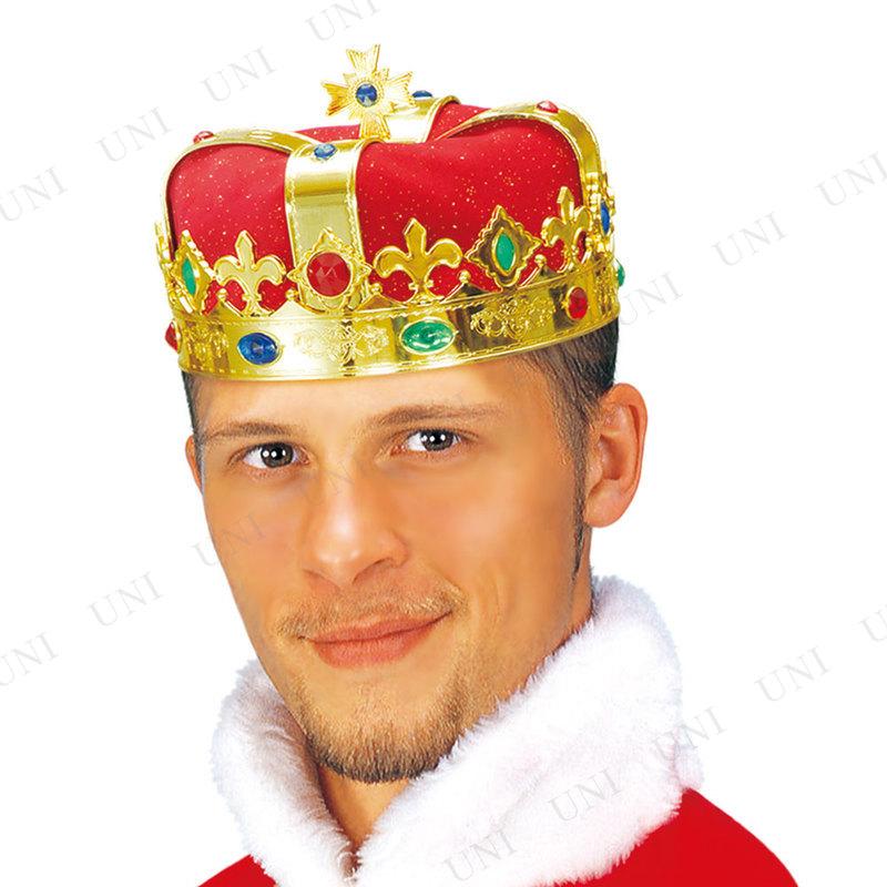 コスプレ 仮装 DXキングアーサーの王冠 (ラメ付)