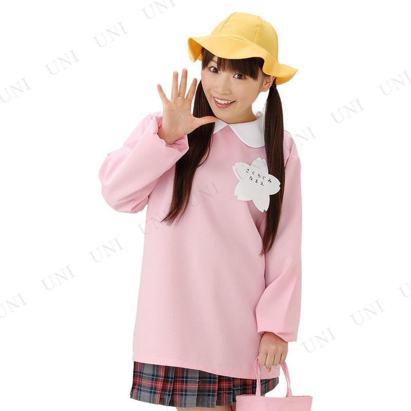 コスプレ 仮装 幼稚園児 花子ちゃん