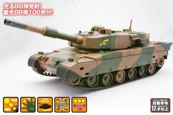 【取寄品】 陸上自衛隊90式戦車