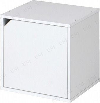 [2点セット] キューブボックス 扉付 ホワイト CB35DR(WH)