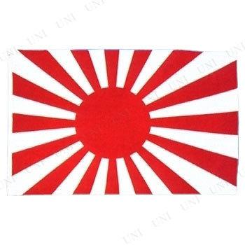 国旗D.海軍旗