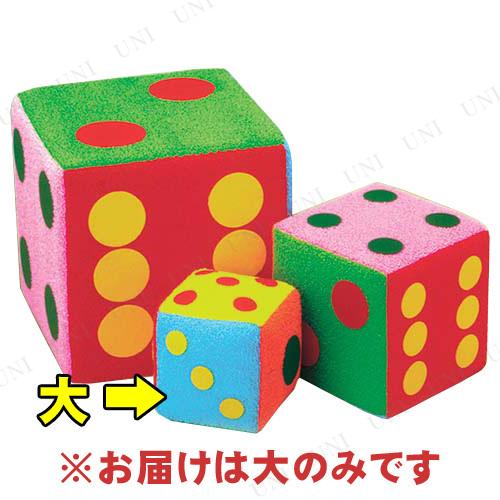 15cmカラーサイコロ (大)