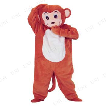 【取寄品】 コスプレ 仮装 着ぐるみ サル
