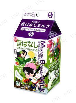 日本の昔ばなしミルク