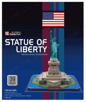自由の女神像(世界遺産:アメリカ)