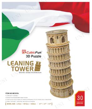 【取寄品】 ピサの斜塔(世界遺産:イタリア)