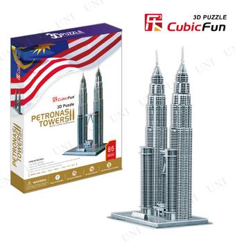 ペトロナス・ツインタワー(マレーシア)