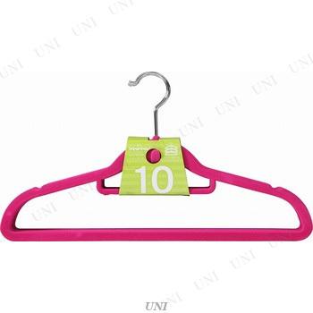 ノンスリップハンガー10本セット ピンク
