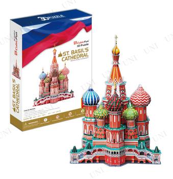 聖ワシリイ大聖堂(世界遺産:ロシア)