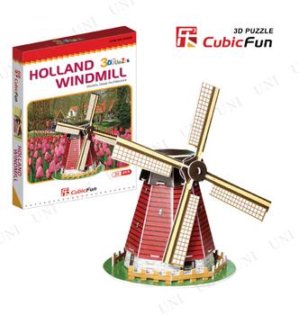 オランダの風車(世界遺産:オランダ)(Sサイズ)