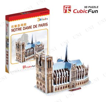 ノートルダム大聖堂(世界遺産:フランス)(Sサイズ)