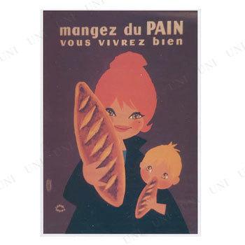 Mangez du pain 1960年頃 ポスター