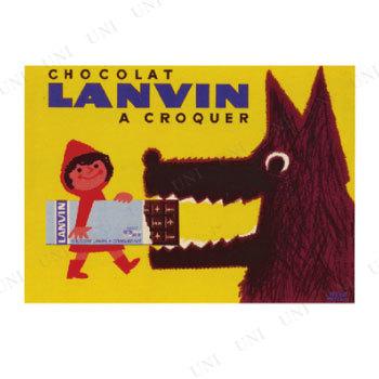 LANVIN ポスター