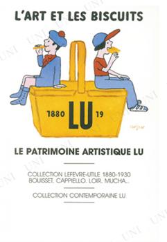 SAV-19 LU L'ART ET LES BISCUITS ポスター