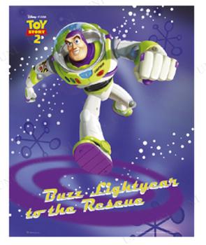 Toy Story(MP0194) ミニポスター