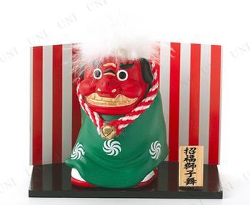 正月飾り 正月用品 招福獅子舞