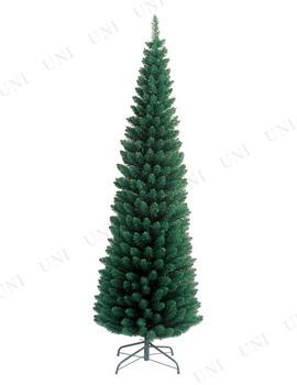 【取寄品】 クリスマスツリー スリムパインツリー(225cm)